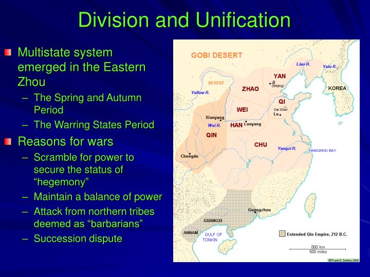 division and unification n.