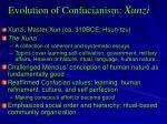 evolution of confucianism xunzi