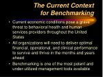 the current context for benchmarking