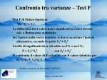 confronto tra varianze test f
