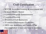 craft certification