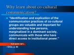 why learn about co cultural communication