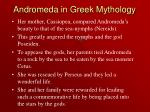 andromeda in greek mythology