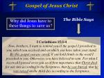 gospel of jesus christ11