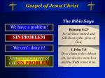 gospel of jesus christ12