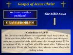 gospel of jesus christ15