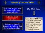 gospel of jesus christ19