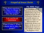 gospel of jesus christ20