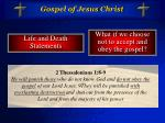 gospel of jesus christ21