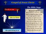 gospel of jesus christ25