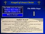 gospel of jesus christ4