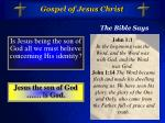 gospel of jesus christ5