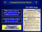 gospel of jesus christ6