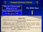 gospel of jesus christ7