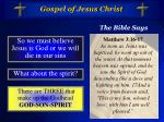 gospel of jesus christ8