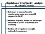 regulation of drug quality analysis of industry factors