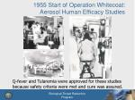 1955 start of operation whitecoat aerosol human efficacy studies