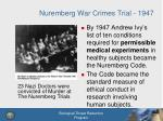 nuremberg war crimes trial 1947