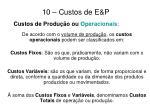 10 custos de e p5