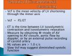 velocity of circumferential shortening