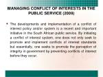 managing conflict of interests in the public service 2009