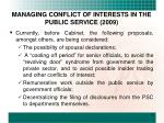 managing conflict of interests in the public service 20091