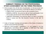 summary findings on the professional ethics assessment on the three provinces