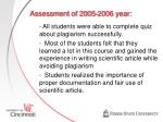 assessment of 2005 2006 year