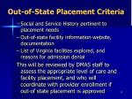 out of state placement criteria1