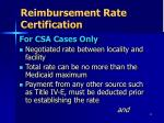 reimbursement rate certification
