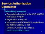 service authorization contractor1