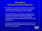 2010 census successes and best practices