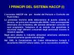 i principi del sistema haccp i