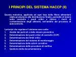 i principi del sistema haccp ii