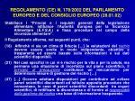 regolamento ce n 178 2002 del parlamento europeo e del consiglio europeo 28 01 02