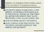 hiring authorization form ehaf is in student s horizon email