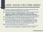 ospp excel fws time sheet