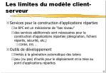 les limites du mod le client serveur