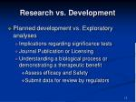 research vs development