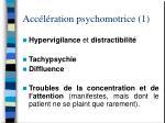 acc l ration psychomotrice 1