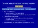a note on the german banking system