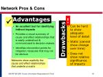 network pros cons