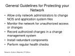 general guidelines for protecting your network