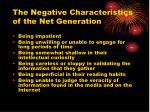 the negative characteristics of the net generation