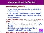 characteristics of the solution