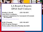 la board of regents epas staff contacts