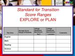 standard for transition score ranges explore or plan