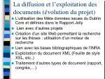la diffusion et l exploitation des documents volution du projet