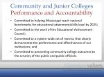 community and junior colleges performance and accountability