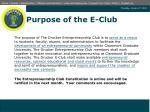 purpose of the e club